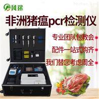 FT-PCR养猪场检测实验室设备清单