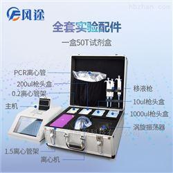 FT-PCR16非洲猪瘟场地检测仪器