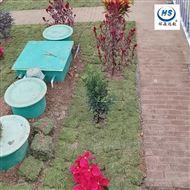 HS-WS农村污水处理站一体化设备
