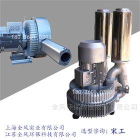 20KW双叶轮旋涡气泵