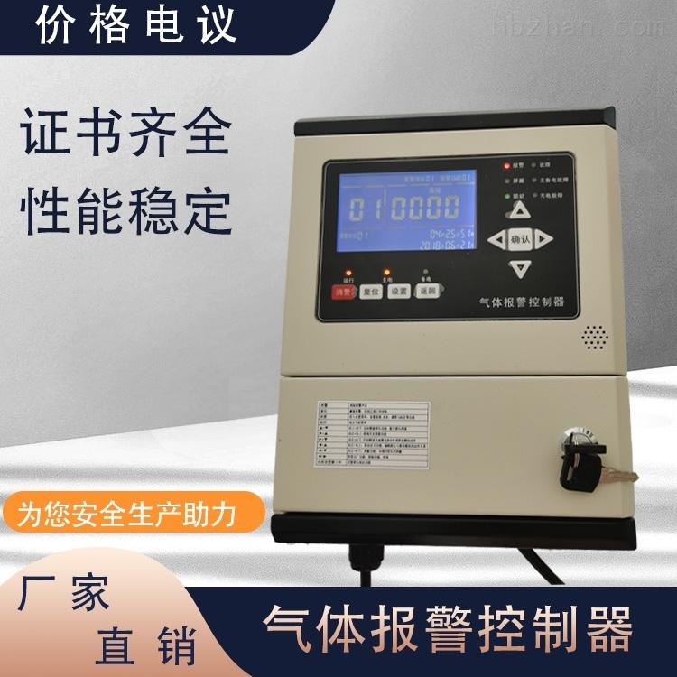 食品厂氢气气体泄露检测仪