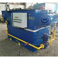 HS-QR气浮机设备生产厂家