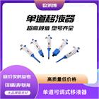 2-10ml歐萊博大容量可調式移液器價格