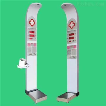 HW-900B智能身高体重血压体检一体机