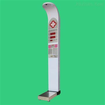 HW-900Y人体超声波身高体重测量仪