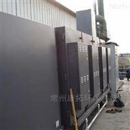 KT静电式工业油烟净化器