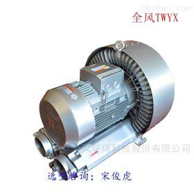 15KW低噪音涡轮鼓风机