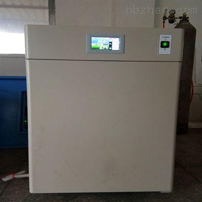 CHP-80A红外线传感器二氧化碳培养箱CO2触摸屏