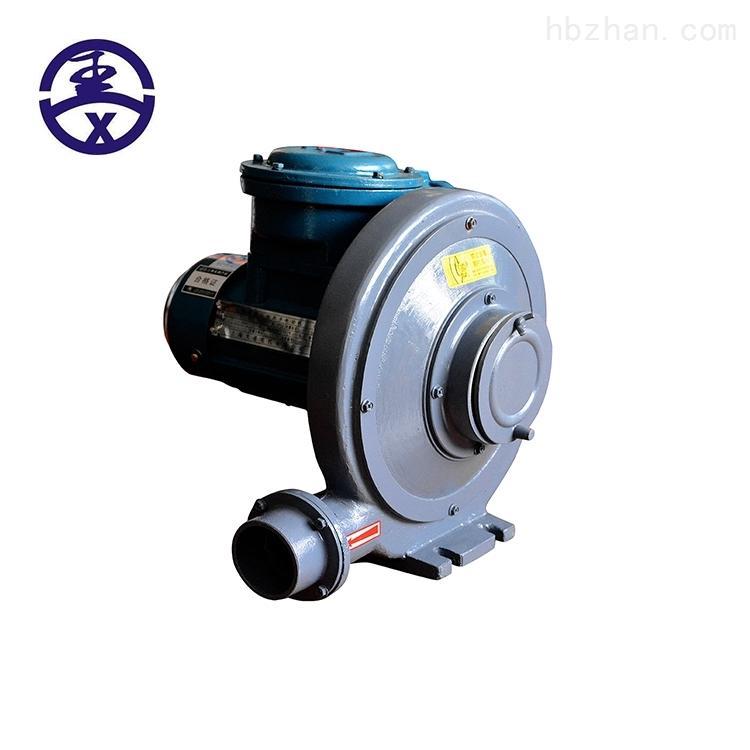 FX-1/2A防爆风机 防腐蚀防爆旋涡气泵