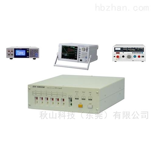 日本ecginc综合线圈测试装置 WTX-type Ⅱ