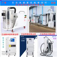 磨床工业除尘器