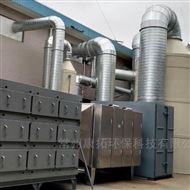 KT活性炭废气吸附净化器
