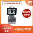 RMK-800雄博全自动电脑验光仪价格