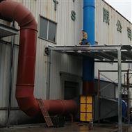 KT工业油烟油雾净化器