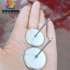 型号齐全空调风管保温钉不锈钢保温钩钉价格实惠
