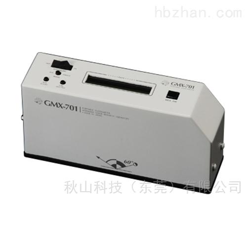 日本mcrl便携式光泽度仪GMX-701/GMX-702