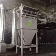 KT食品加工车间油烟净化器