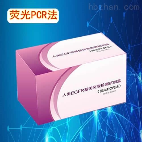 鲍球状病毒PCR检测试剂盒价格
