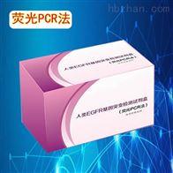 50T猪圆环病毒Ⅱ型PCR检测试剂盒价格