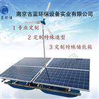 太阳能风能河道增氧机