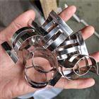 φ50不锈钢共轭环