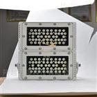 面粉厂LED防水防尘灯 BFDH3036LED投光灯