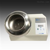 黃海藥檢小型包衣機BY-300A(簡配型)