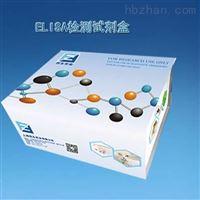 48T/96T细胞角蛋白18(CK-18)ELISA Kit