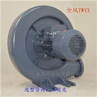 CX-1252.2KW激光烟雾抽排风机