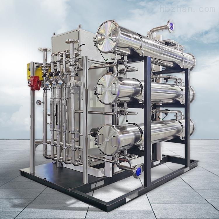 工业废水臭氧发生器降解消毒