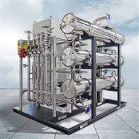HCCF工业废水臭氧发生器降解消毒