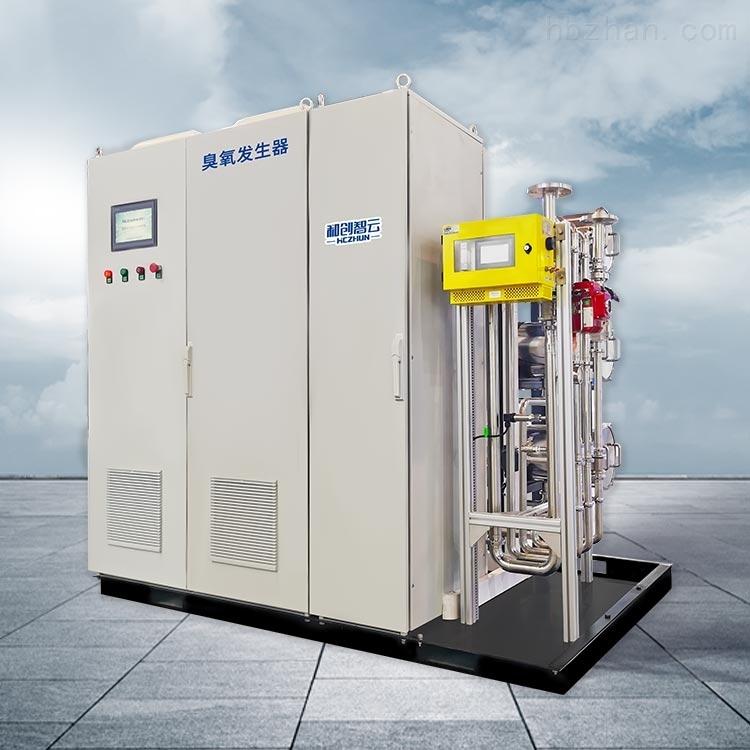 废水氧化处理法臭氧发生器设备