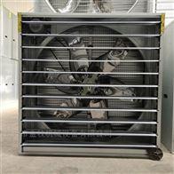 养猪场用镀锌板风机水帘定制