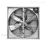 新型养殖镀锌板负压风机