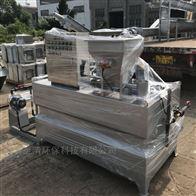 ZQTJ高锰酸钾投加装置