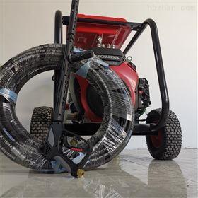 HD20/50管道内壁疏通清洗设备报价