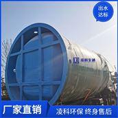 工业园一体化预制泵站 凌科环保