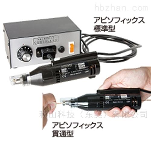 日本i te电线绝缘涂层剥离剂Abisofix
