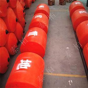 FT550*950水库进水口拦污浮排警戒指示浮筒