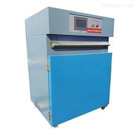 ASTD-RCJ热滥用 高温冲击 电池热冲击试验机