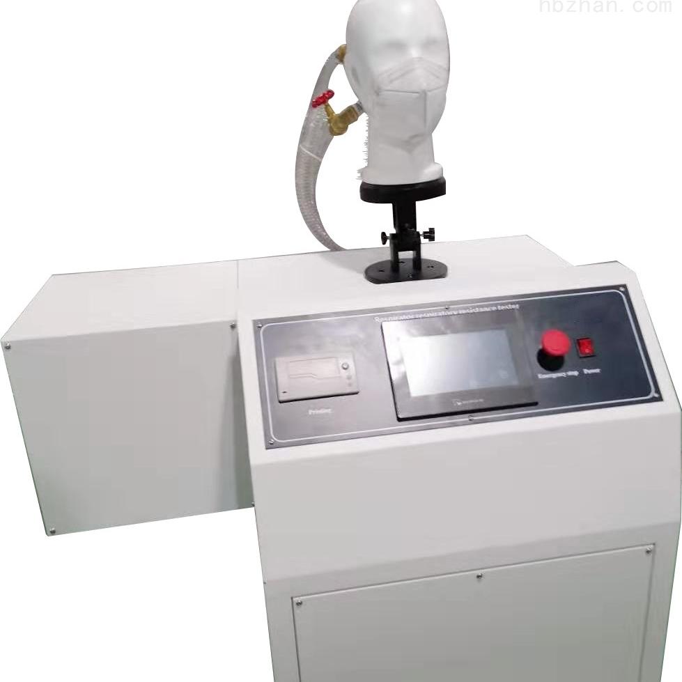 面罩呼吸阻力檢測儀