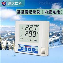 建大仁科温湿度传感器 采集器厂家