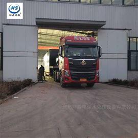 HS-XD洗涤污水处理设备厂家