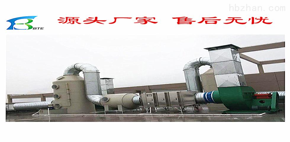 化工厂废气处理设备PP喷淋洗涤塔安装现场