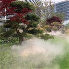 公寓樓景觀人造霧