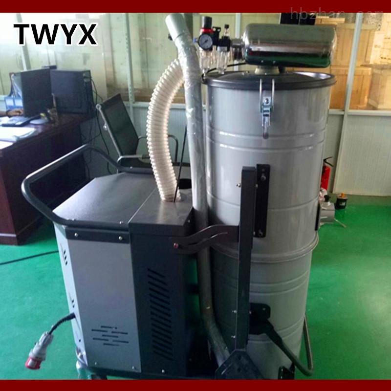 厂房地面清洁移动高压吸尘器