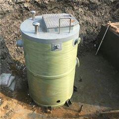 化粪池污水处理 一体化预制泵站