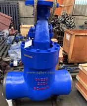 Z961Y高压焊接闸阀