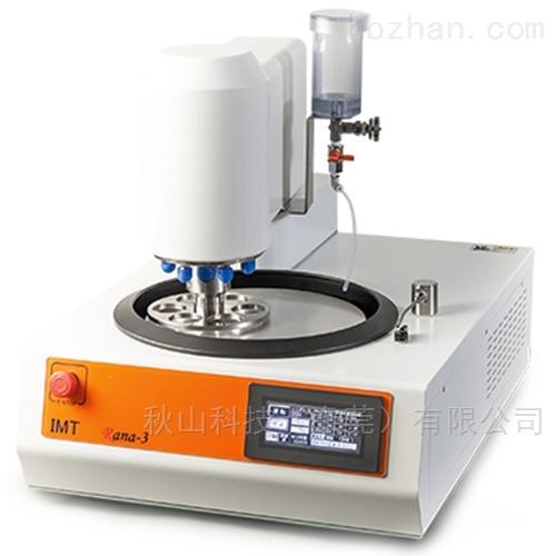 日本imt单负荷式自动抛光机Rana-3