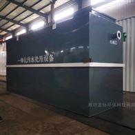 龙裕环保信阳豆制品废水处理装置检测达标
